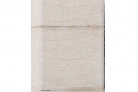 Pillar Minia - Bush Hammered, chiseled edges